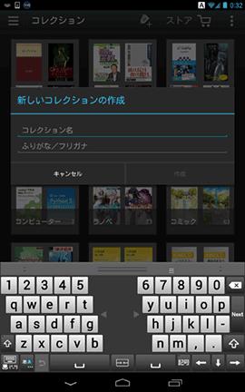 KindleAndroid20131214D