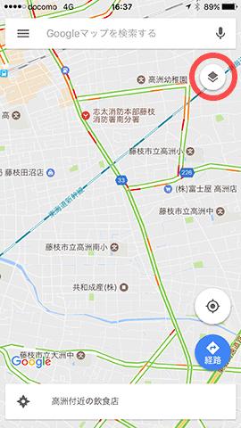 GoogleMaps201705A