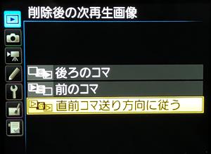 D500_340PF3b