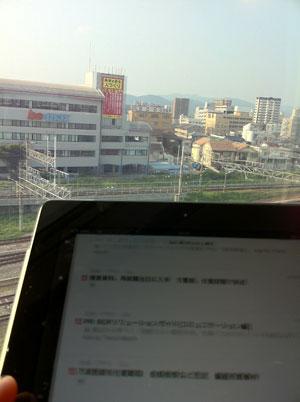iPad2_3G_18