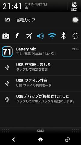InfoBarA02_64GBmicroSDXC09