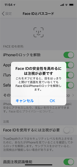 FaceID20180207C