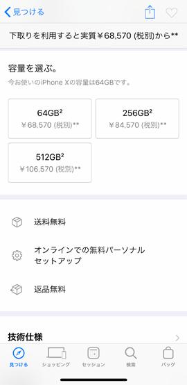 iPhone11Pro02