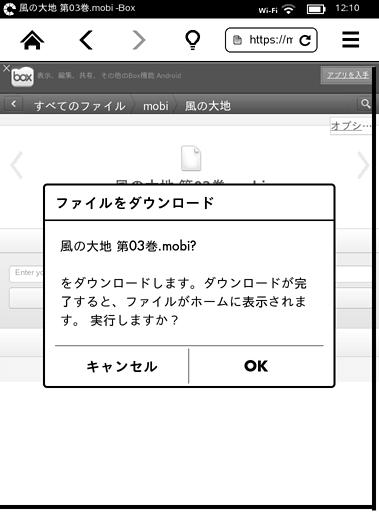 Kindle_mobi2CloudService7