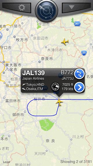 Flightrader24_15