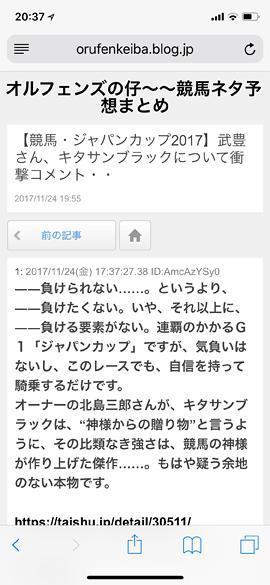 iPhoneX57B