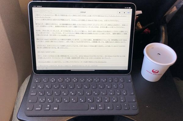 iPadPro2018_28
