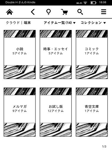 Kindle_Paperwhite25