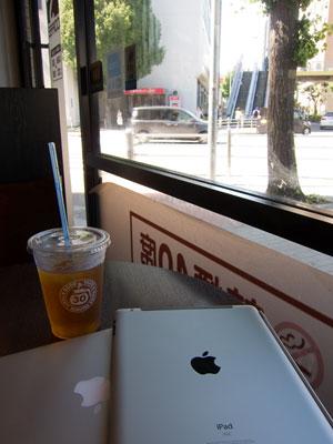 iPad2_3G_11