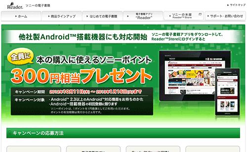 ReaderStoreApp01