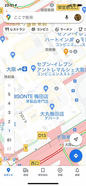 AppleMap14_FloorsGoogleMap