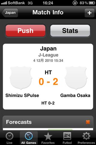 Futbol_V3_MatchInfo1