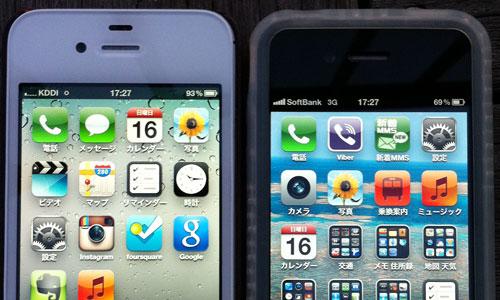 iPhone4S_13