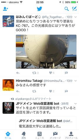 Twitter_iOS4