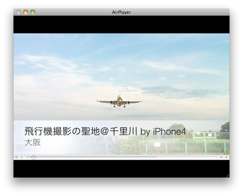 AirPlayer1