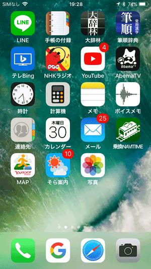 IPhone6sPlusFontSize01