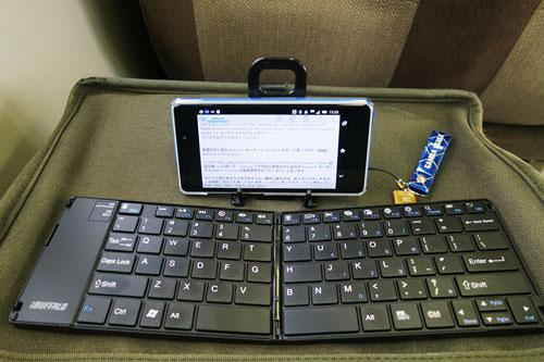 MobileBTKeyboard_BSKBB15_26