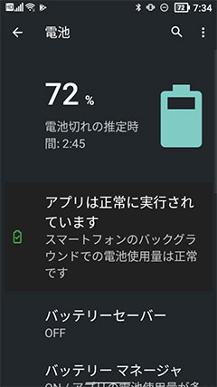 Jelly2JP_30A