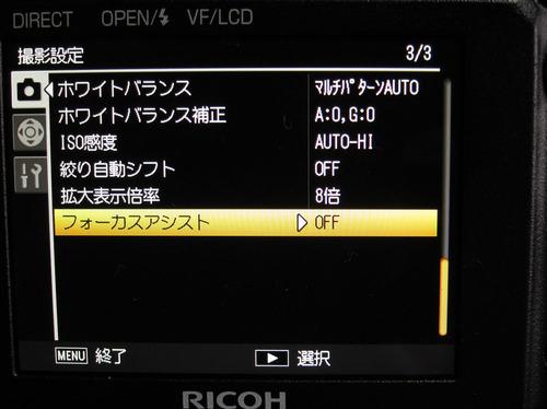 GXR_Update140_03