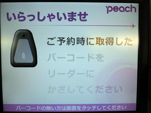 peachPhoto04