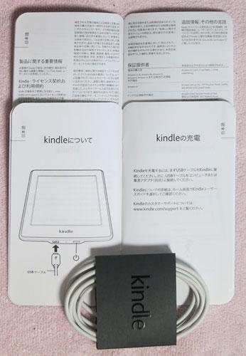 Kindle_Paperwhite03