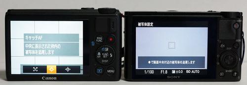 DSC-RX100vsS100_20