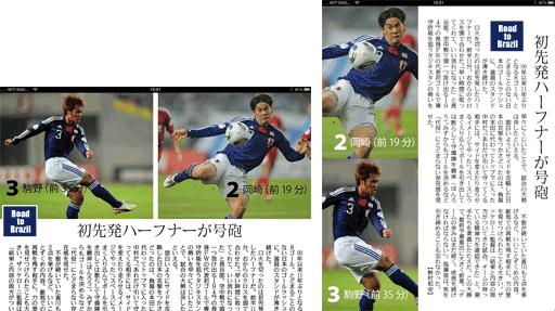 PhotoJ12TateYoko2