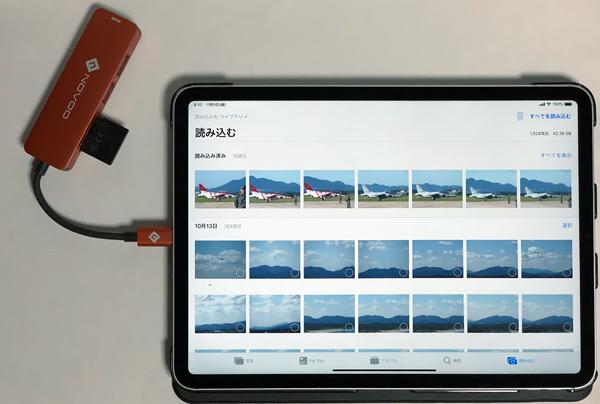 iPadPro2018USB-C09