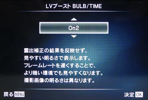 EM10M2_19LVboostOn2