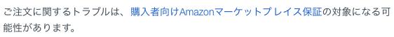 AmazonPay10