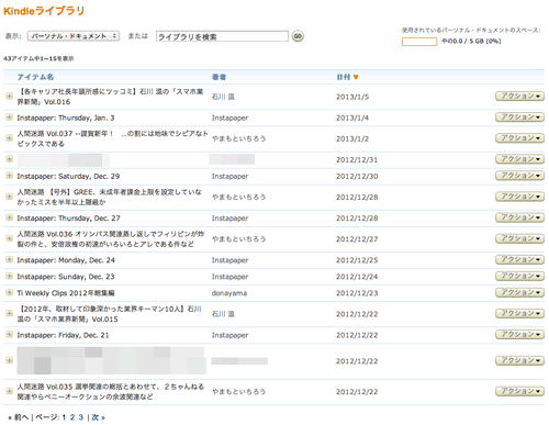 Kindle_mobi2CloudService1