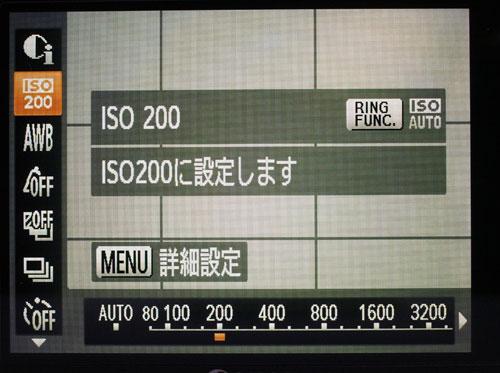 PowerShotS100Item22FuncMenu