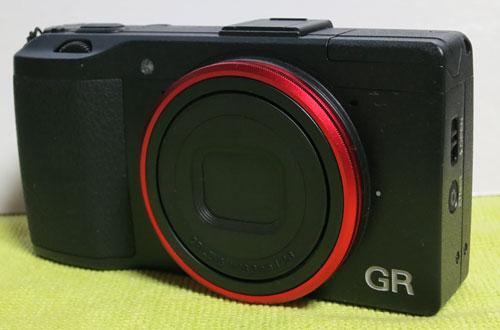 GRCustomize05