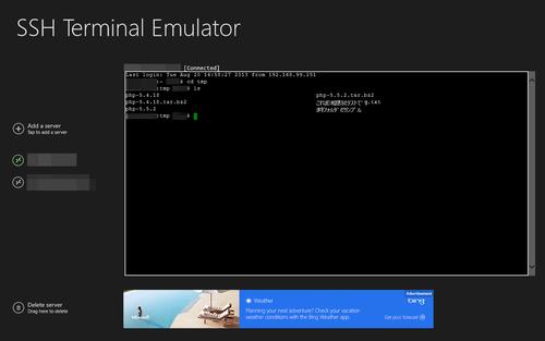 Win8App_SSHTerminalEmulator06