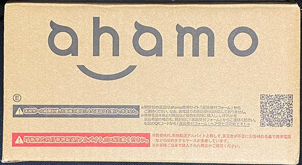 ahamoMNP05