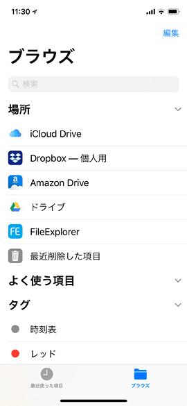 iPhoneX60A
