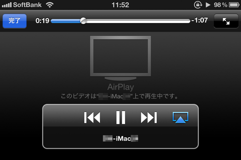 AirPlayer8