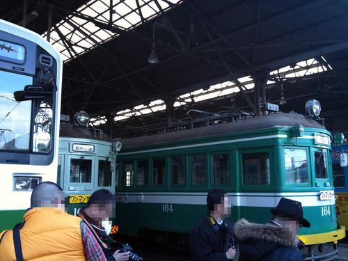 YurutetsuOsakaEvent10