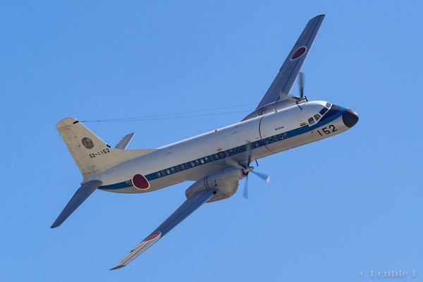 MihoABairshow1