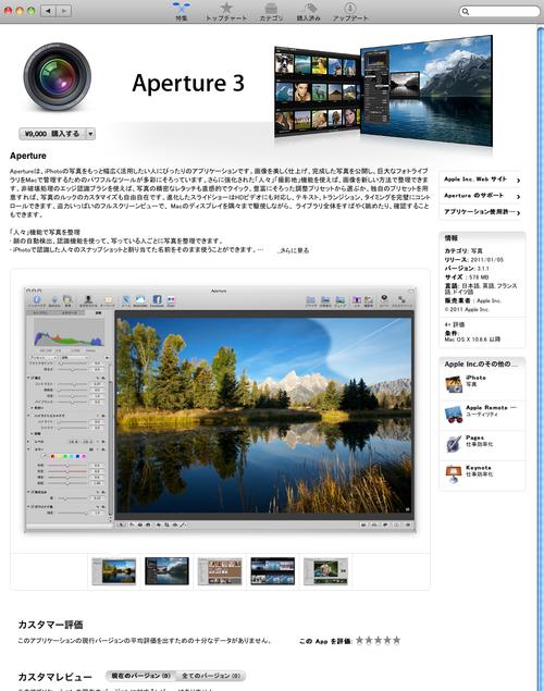 MacAppStore04