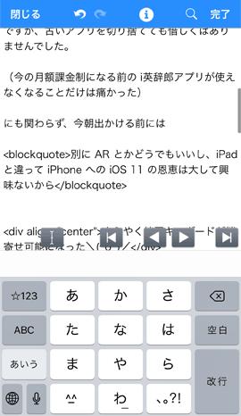 iOS11_3