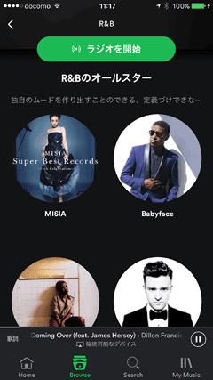 Spotify39
