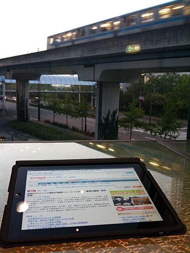 iPad_atATC2