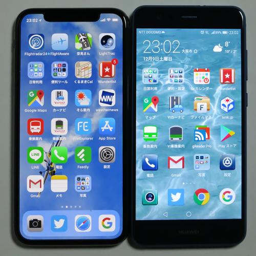 P10lite15iPhoneX