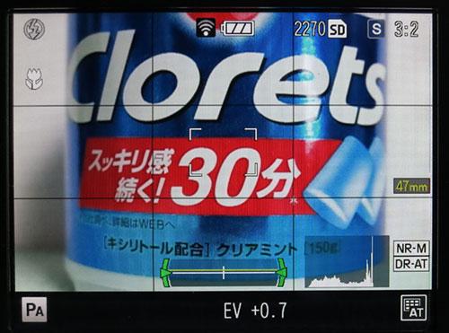 GR_VerUpdate203_09