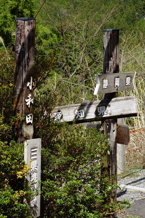 Seishun18_2016Summer02