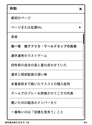 Kindle_Paperwhite28