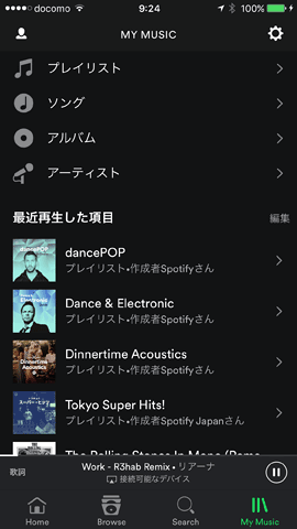 Spotify32