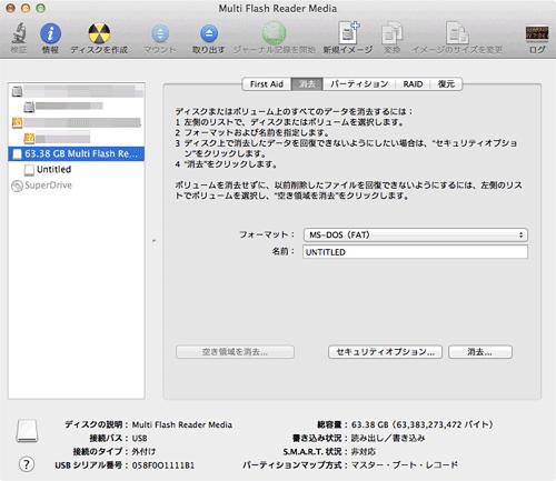 InfoBarA02_64GBmicroSDXC06
