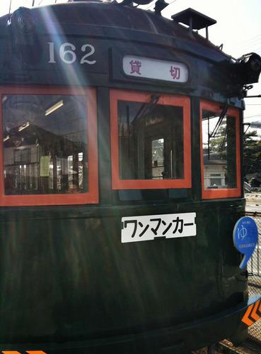 YurutetsuOsakaEvent17